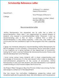 6 Scholarship Letter Of Recommendation Pdf