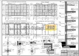 к Блок секция ти этажная квартирная г Медногорск pgs  Курсовой проект Блок секция 9 ти этажная 36 квартирная г