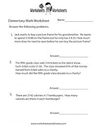 Multiplication And Division Word Problem Worksheets Math 5th Grade ...