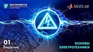 Видеозаписи <b>ITc</b> | сообщество программистов | ВКонтакте