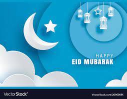 happy eid mubarak greeting card with