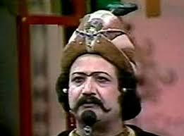 Image result for افسانه سلطان و شبان