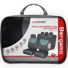 Каталог <b>Чехлы</b> автомобильные <b>для сидений</b> Bergamo, 9 ...