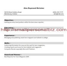 Student Resume Examples No Experience New No Experience Resume Template Resume Badak