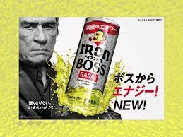 To heat, put entire can in pot of hot water (not boiling) for about 3 minutes. Tommy Lee Jones Promotes Japanese Energy Drink Iron Boss Japan Today