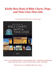 Rose Bible Maps And Charts Kindle Rose Book Of Bible Charts Maps And Time Lines More Info