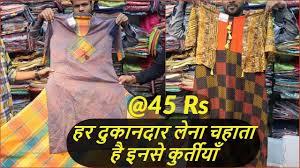 Designer Kurtis Surat Gujarat Designer Kurti Wholesale Market Surat Gujarat Branded Kurti Catalog Kurtis