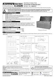 model no outdoor storage box