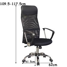 office chair comfortable. Amazon.com : Super Comfortable Office Chair In Black High Back Products O