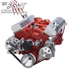Chevy SBC Serpentine Conversion Kit: Pulleys, Brackets & Fan