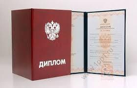 Красный диплом рэу им плеханова В 1341 г Нижний стал столицей самостоятельного Суздальско Нижегородского княжества которое занимало обширную территорию На востоке его граница проходила