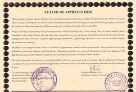 letter of appreciation from axum university hospital wings of letter of appreciation from axum