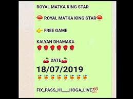 Star Panel Chart Videos Matching 18 07 19 Kalyan Fix Dhamaka Jodi Monika