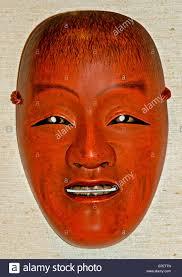japanese for mask japan japanese drunken sprite shojo mask woman mask for no drama