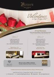 valentine packages 2017