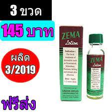 รีวิว (3 ขวด) ซีม่าโลชั่น Zema Lotion ลดอาการคัน ต้านเชื้อรา โรคน้ำกัดเท้า  กลาก เกลื้อน หิด ปริมาณ 15 ml/ขวด - Ida New Beauty