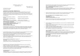 American Career College Optimal Resume Utoledo Resume Objective