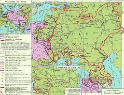 Россия в Первой Мировой войне Восточный фронт Ход военных действий на Восточном фронт