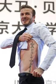 дэвид бекхэм сделал новую татуировку на шее Starnote