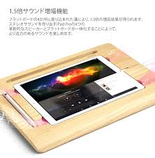 ipad pro stand araree natural wooden flat board 2 pierrette flat board 2 ipad