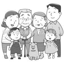 大家族親子三代のイラスト 季節行事の無料イラスト素材集