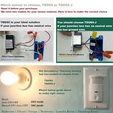 topgreener tdos5 w 2 in 1 pir occupancy vancancy motion sensor topgreener tdos5 w 2 in 1 pir occupancy vancancy motion sensor switch