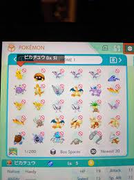 Can't transfer Kanto Gen Pokemon to Let's Go Pikachu? : PokemonLetsGo