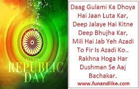 essay on republic day  n republic day essay republic day essays for kids children in best hindi essay for republic