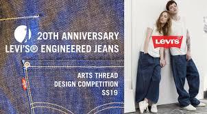 <b>Levi's</b>® <b>x</b> ARTS THREAD Design Competition Tackles Engineered ...