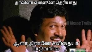 Prabhu Comedy - Tamil Memes via Relatably.com