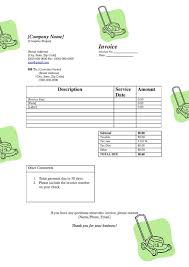 Lawn Maintenance Resumes Resume Examples Resume Template