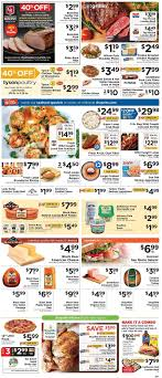 Birds eye steamfresh vegetables, quaker cereal, cook's smoked ham, store baked apple pies, friendly's ice. Shoprite Current Weekly Ad 06 16 06 21 2019 3 Frequent Ads Com