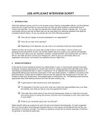 job interview template job applicant interview script template word pdf by business