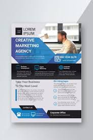 How To Make A Digital Flyer Corporate Flyer Design Template Template Ai Free Download