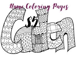 Coloring Pages That Say Your Name Wumingme