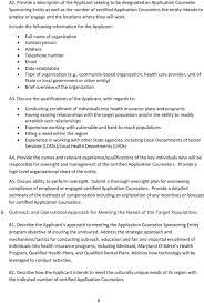 Maryland Health Benefit Exchange Mhbe Application