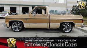 1984 Chevrolet C10 Stock #552 Gateway Classic Cars Houston ...