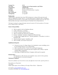 Bank Teller Duties Resume Cover Letter Objective Sample No