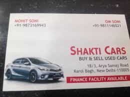 wheels for deals photos karol bagh delhi second hand car dealers