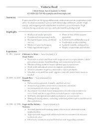 Waiter Resume Template Amazing Waiter Resume Template Inspiration Example Of Waitress Resume