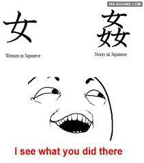Source    gt  English Joke Japanese writing