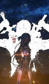 Sword Art Online poster, Sword Art ...