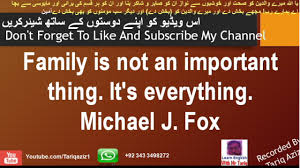 Top Twelve Golden Words Or Best Quotes Forever In English With Urdu Translation