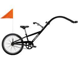 Детские <b>двухколесные велосипеды</b> купить в Москве - интернет ...