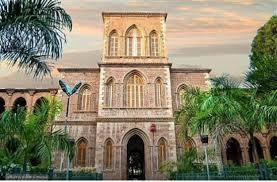 نتيجة بحث الصور عن University of Khartoum