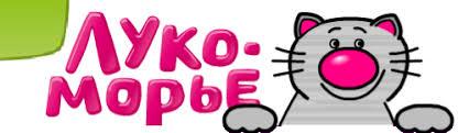 """Детская комната - Магазины для детей """"Лукоморье"""", СПб"""