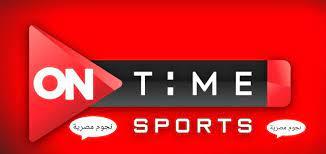 تردد قناة On Time Sports أون تايم سبورت التحديث الجديد 2021 : صحافة الجديد  منوعات
