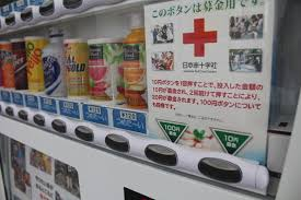Vending Machine Cinnamon Roll Gorgeous News Red Cross Charity Donation Vending Machine Oyatsu Break