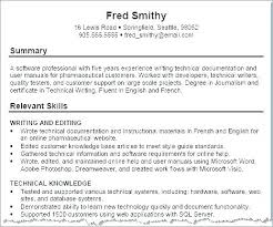 Sample Resume Qualifications List Job Skills And Qualifications List ...
