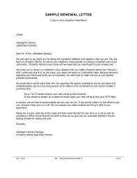letter to not renew lease hudsonradc